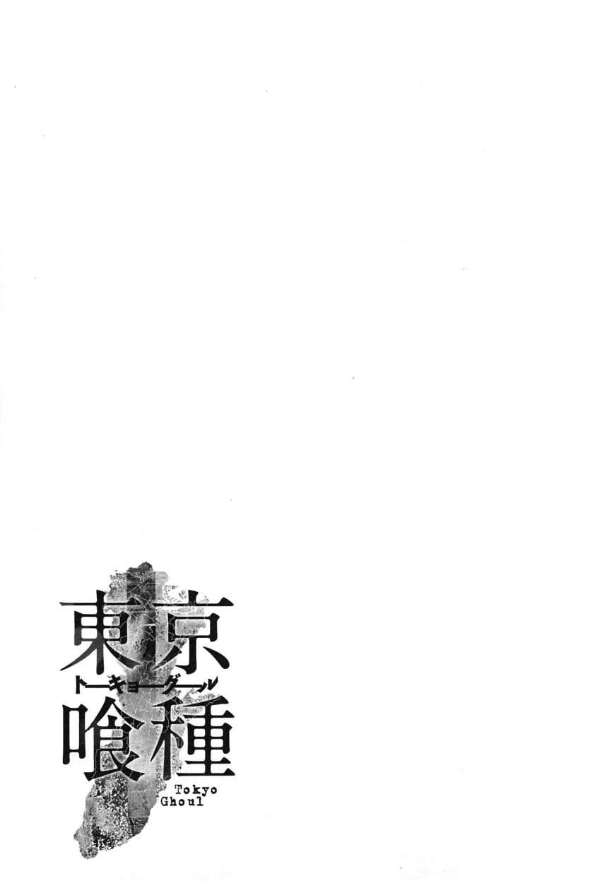 http://c5.ninemanga.com/es_manga/60/60/261885/2bd0503ff12d7a8e6873ba059ea0a2c3.jpg Page 3