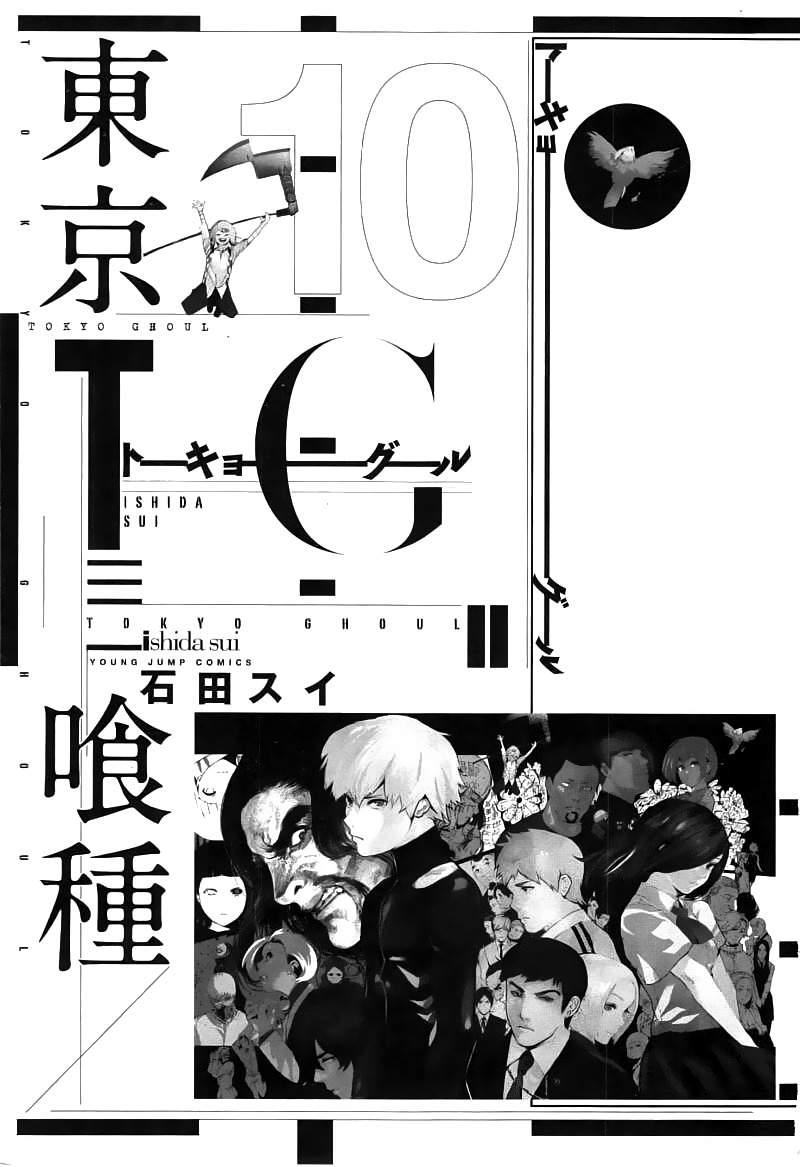 http://c5.ninemanga.com/es_manga/60/60/261892/3126590225ede54aa94fc183f6f087eb.jpg Page 3