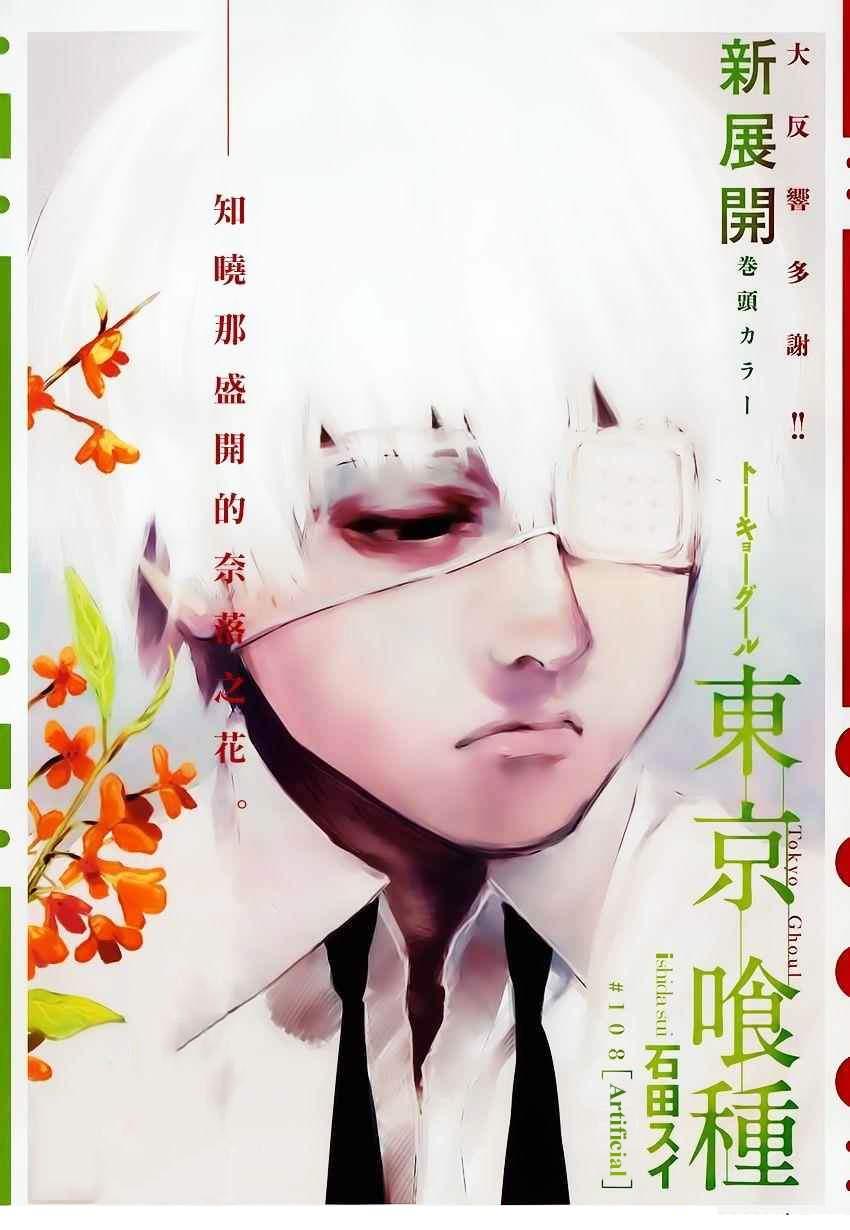 http://c5.ninemanga.com/es_manga/60/60/261906/39b8b8d81ee591630302a6ece67b9c7b.jpg Page 3