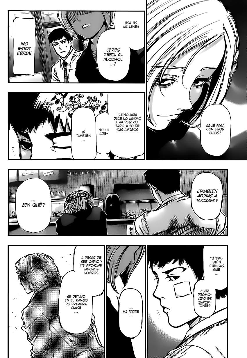 http://c5.ninemanga.com/es_manga/60/60/261921/ea81a3d20bf98ef2c9bef9dc24ec777a.jpg Page 8