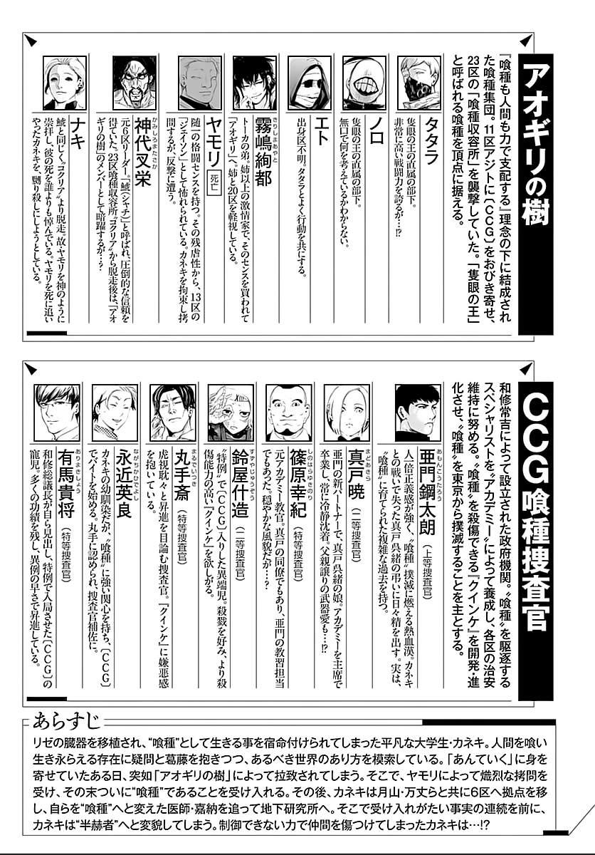 http://c5.ninemanga.com/es_manga/60/60/261936/2be192ba56d331a04859e3102b632624.jpg Page 6