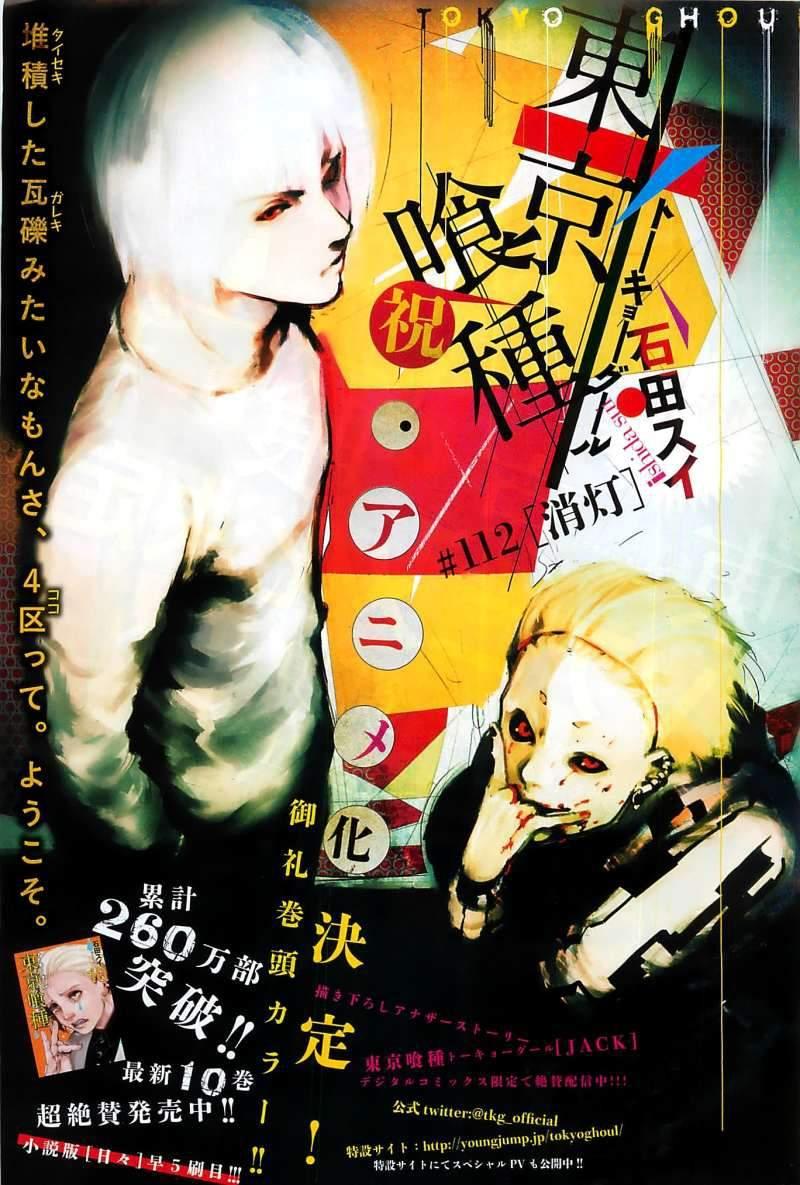 http://c5.ninemanga.com/es_manga/60/60/261936/3bd523297fa0997303e26d915aed12c9.jpg Page 9