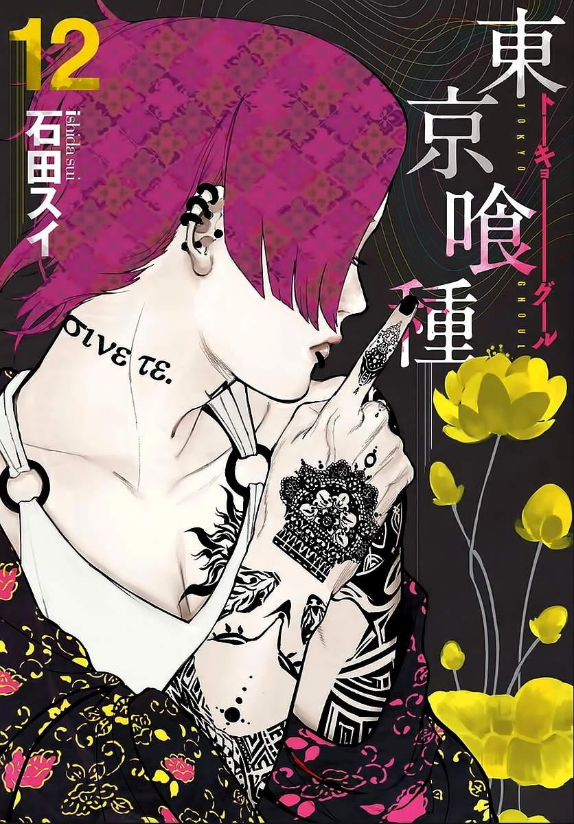 http://c5.ninemanga.com/es_manga/60/60/261936/673c5829e2a273388ffdc550ef94491c.jpg Page 3