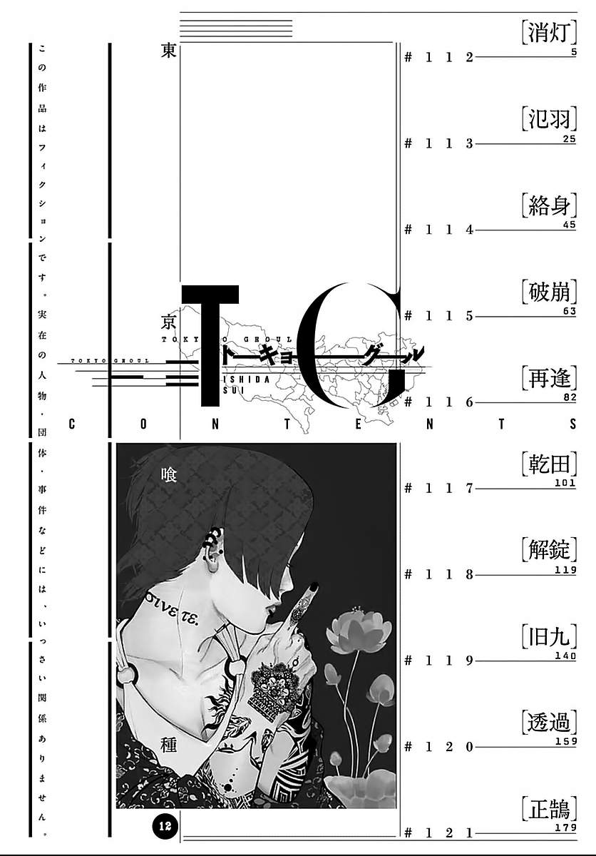 http://c5.ninemanga.com/es_manga/60/60/261936/d2a3705b4550183211b94bf86b710bb5.jpg Page 7