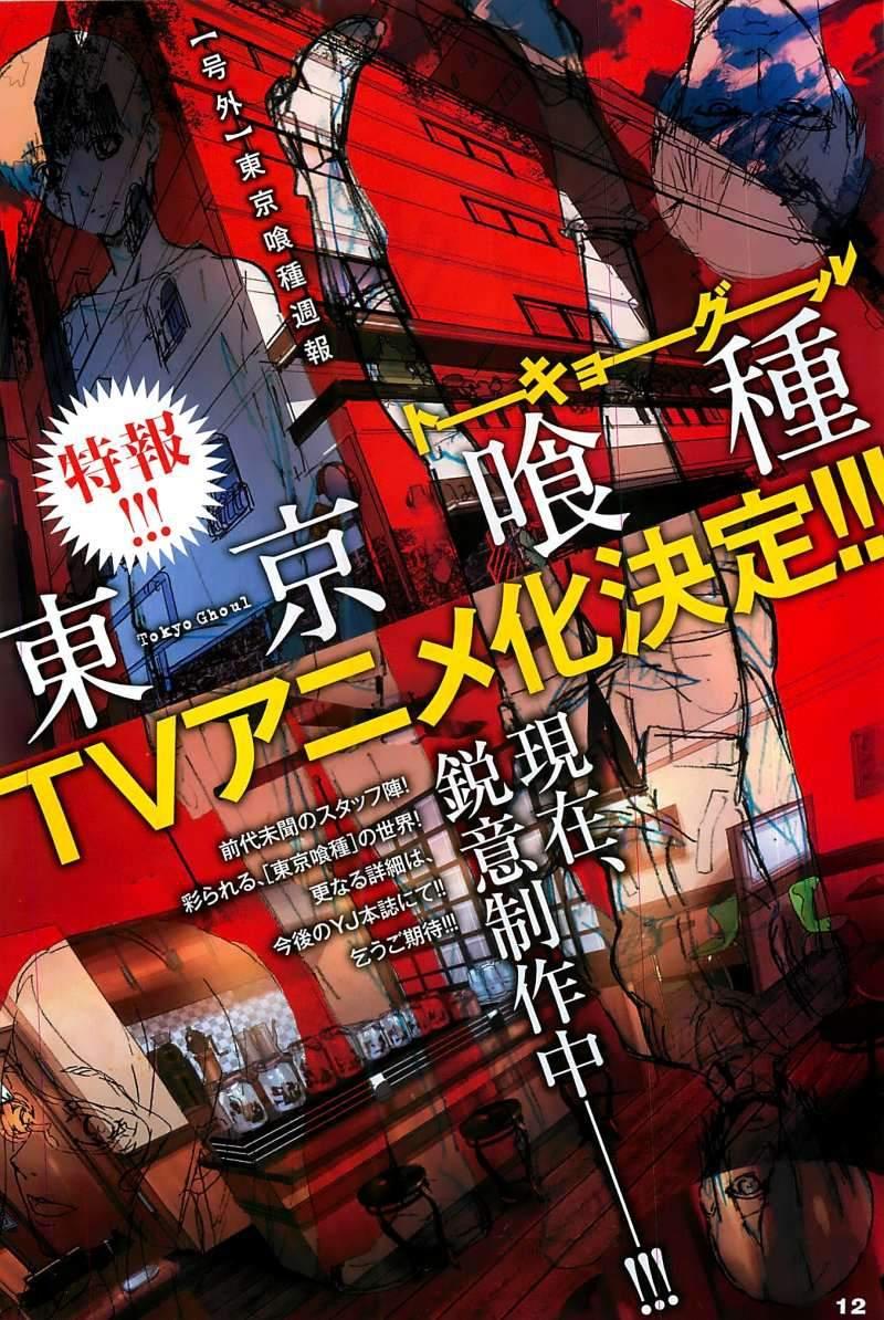 http://c5.ninemanga.com/es_manga/60/60/261936/e7e8f449b8438f8d96a8dca869943fe9.jpg Page 10