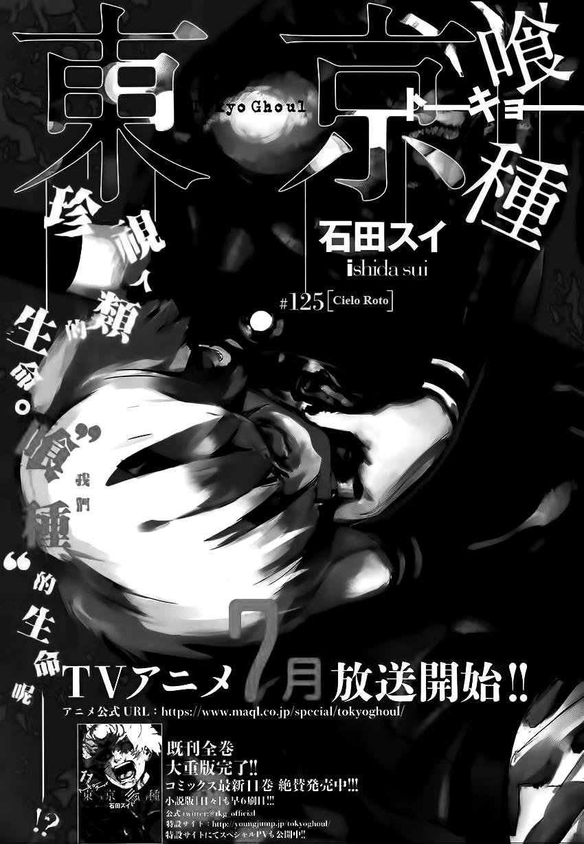 http://c5.ninemanga.com/es_manga/60/60/261945/a5adddf5f3e375d4fc7d970b6bce4893.jpg Page 4
