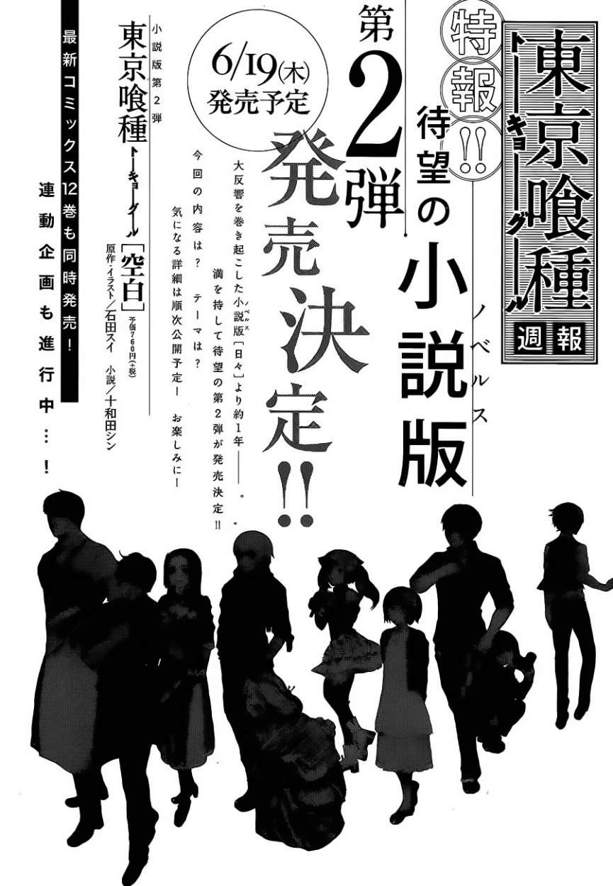 http://c5.ninemanga.com/es_manga/60/60/261952/7e8145ab66f342d033d1fec9574949bf.jpg Page 3