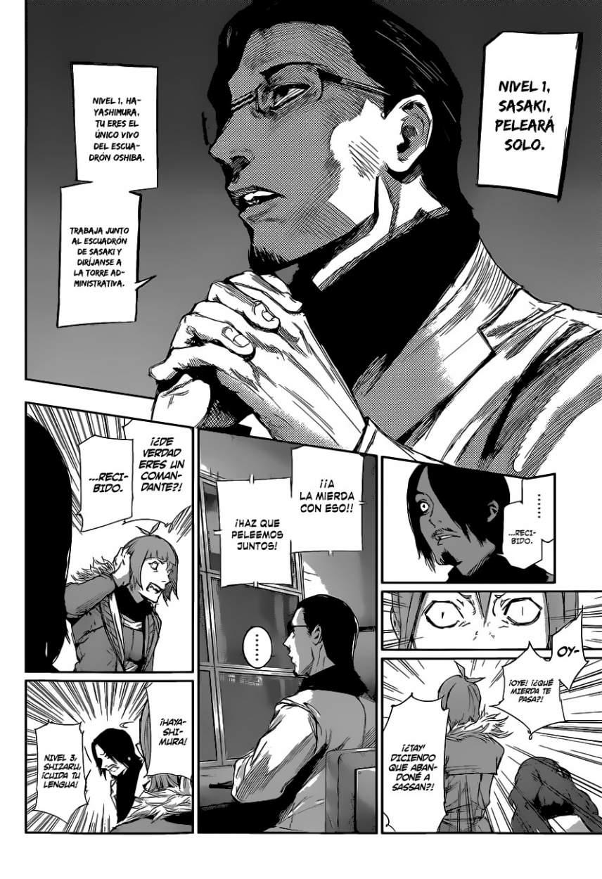 http://c5.ninemanga.com/es_manga/60/60/362805/362805_10_259.jpg Page 10