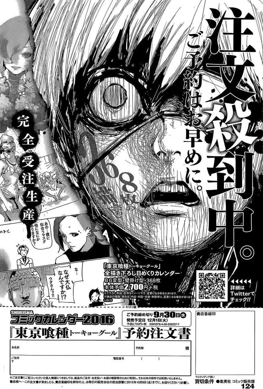 http://c5.ninemanga.com/es_manga/60/60/419291/0a4a90ce8ad46fa8434652f77a51e3e7.jpg Page 21