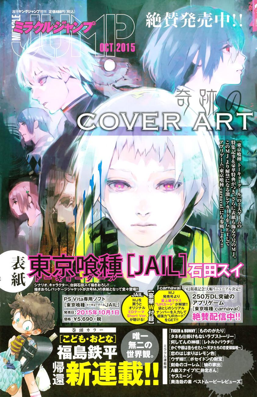 http://c5.ninemanga.com/es_manga/60/60/419291/fbd562ccd4557c01cfa043bf3dd28012.jpg Page 23