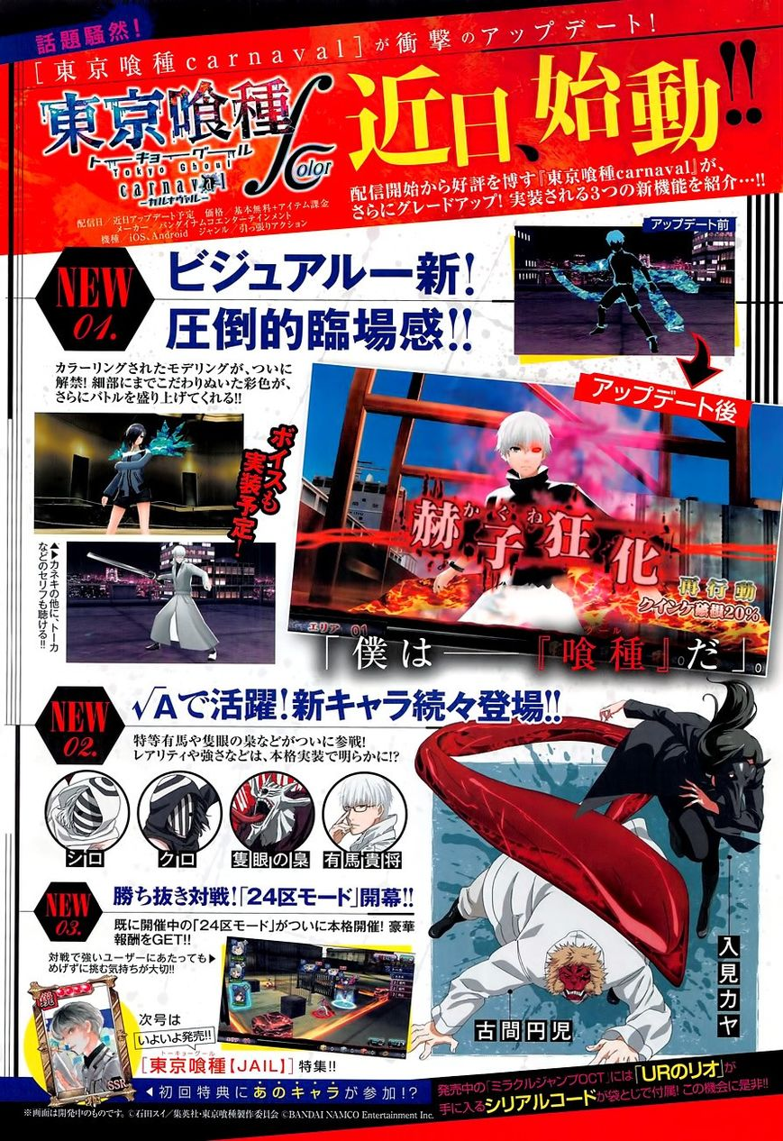 http://c5.ninemanga.com/es_manga/60/60/419293/19cba97c59c6ddc49816b65a9cdddd6d.jpg Page 4