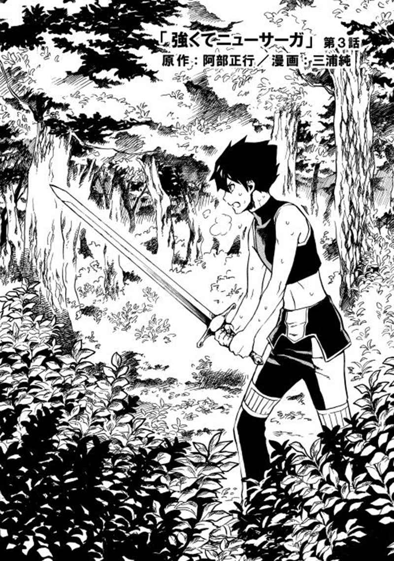 https://c5.ninemanga.com/es_manga/61/14781/362035/07e99b0a4838c9fbd50d8b997f35a2d0.jpg Page 3