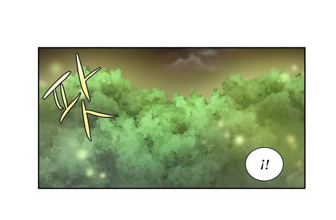 http://c5.ninemanga.com/es_manga/61/1725/261433/b118614e3551973ee37156257cf694ae.jpg Page 8