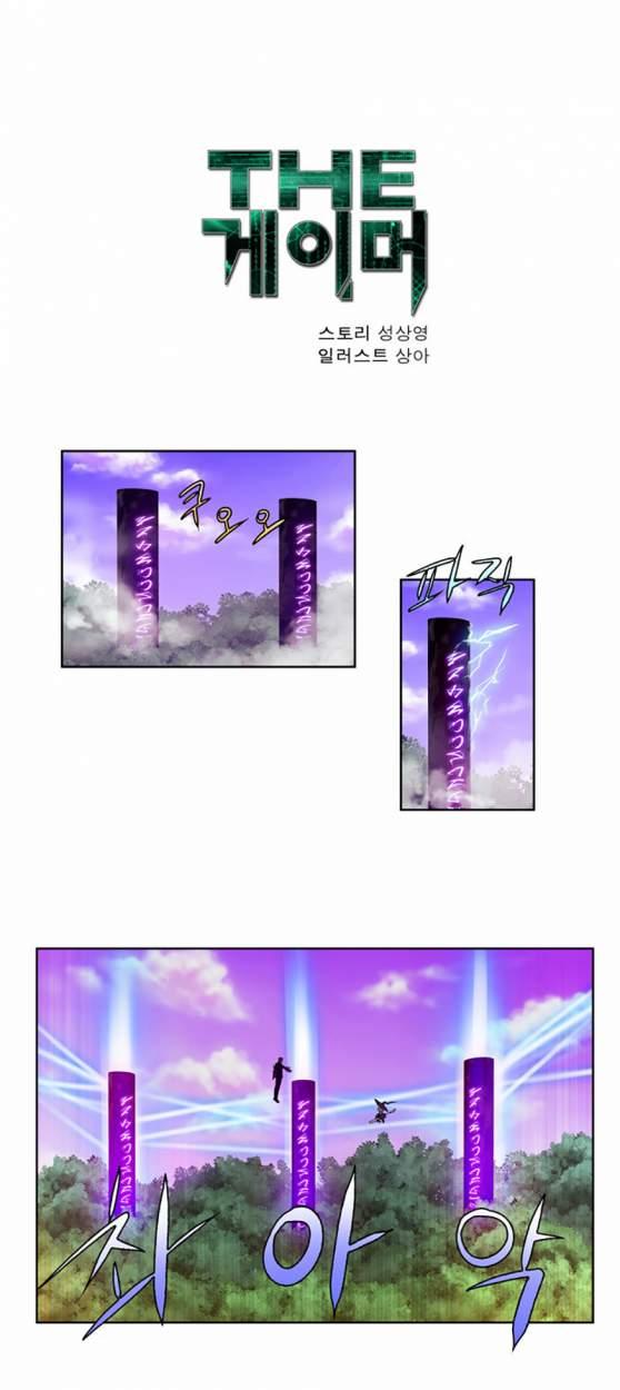 https://c5.ninemanga.com/es_manga/61/1725/261467/4f5ce14074291a2c1934fe921181ca70.jpg Page 4