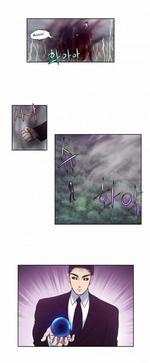 https://c5.ninemanga.com/es_manga/61/1725/298396/9af08cda54faea9adf40a201794183cf.jpg Page 14
