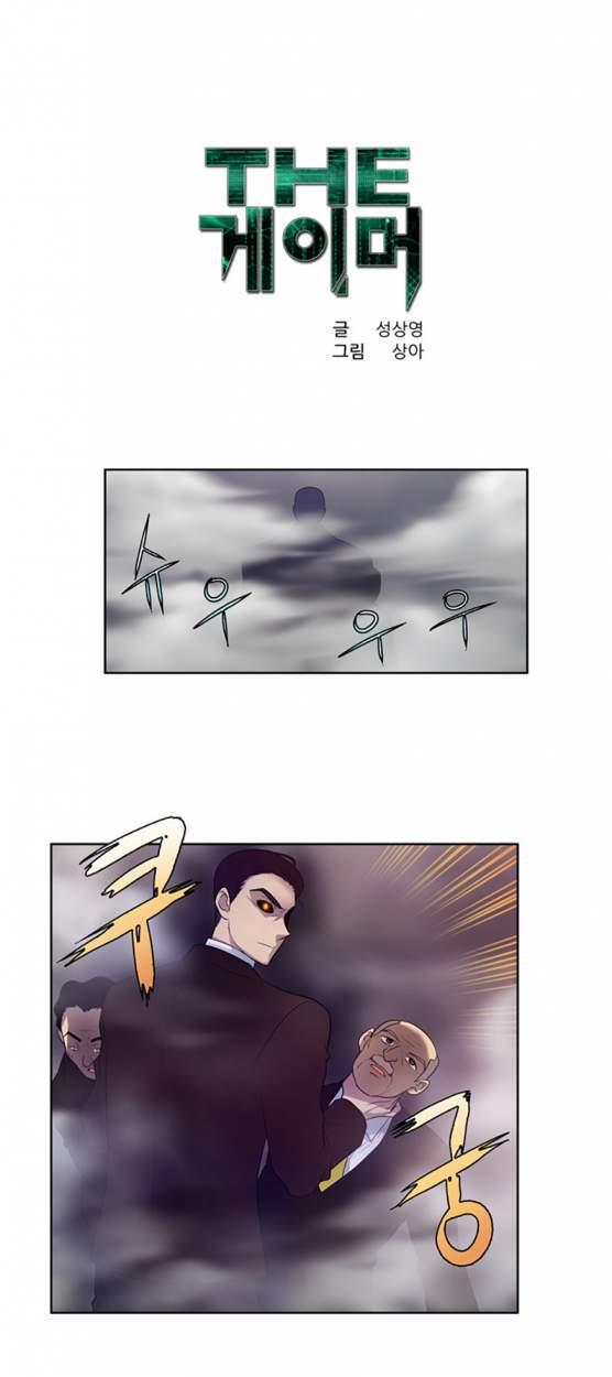 http://c5.ninemanga.com/es_manga/61/1725/364472/364472_4_853.jpg Page 4