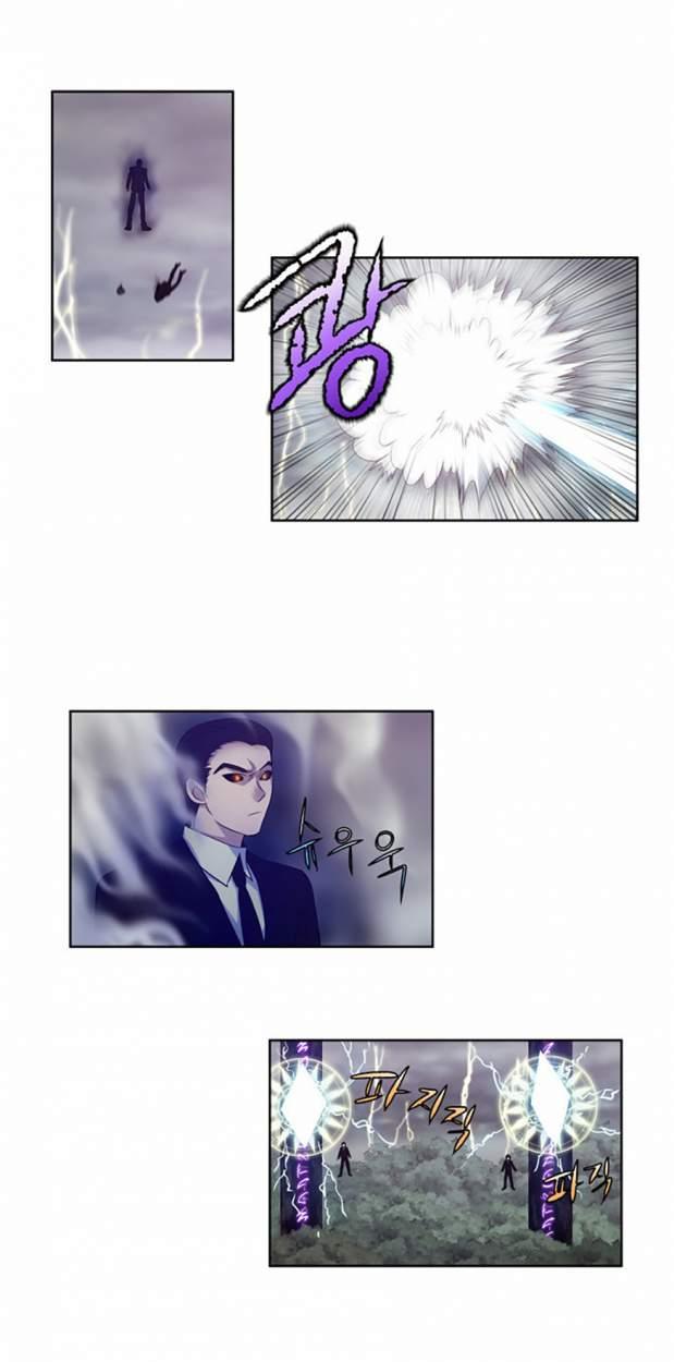 http://c5.ninemanga.com/es_manga/61/1725/364472/364472_6_434.jpg Page 6