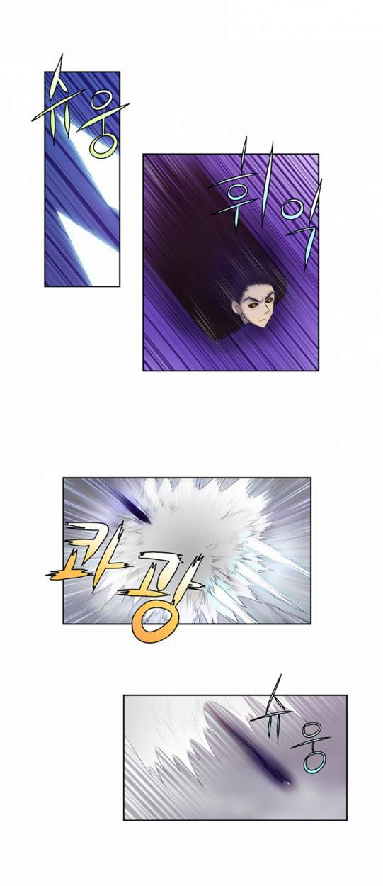 https://c5.ninemanga.com/es_manga/61/1725/364472/364472_7_317.jpg Page 7