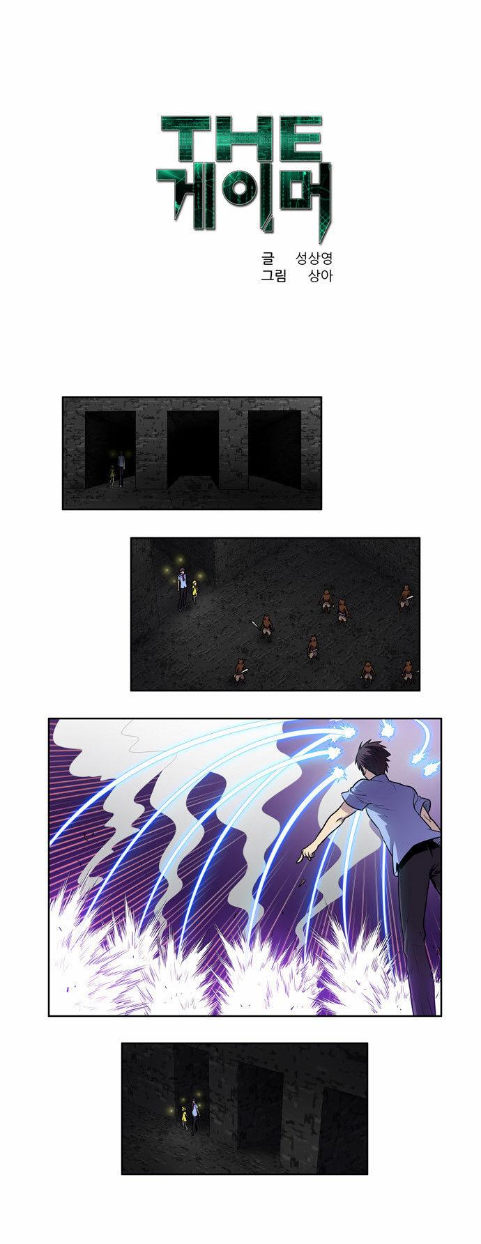 https://c5.ninemanga.com/es_manga/61/1725/396910/5bd4093601dc99da1b9c0f43d37f3441.jpg Page 1