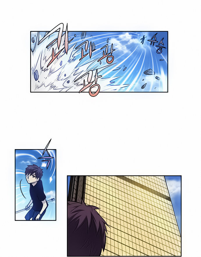 http://c5.ninemanga.com/es_manga/61/1725/439978/9edb8902b9d7a1917c1589ab3f6c63a4.jpg Page 8