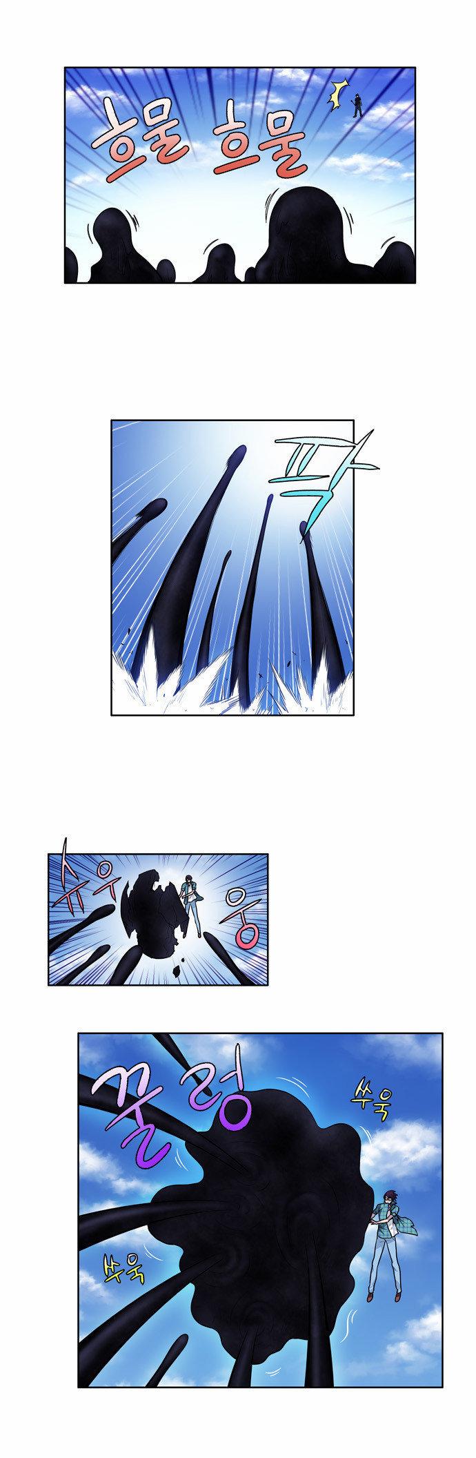 http://c5.ninemanga.com/es_manga/61/1725/442376/ee1bebe373af187adbae76ca3507f27f.jpg Page 3