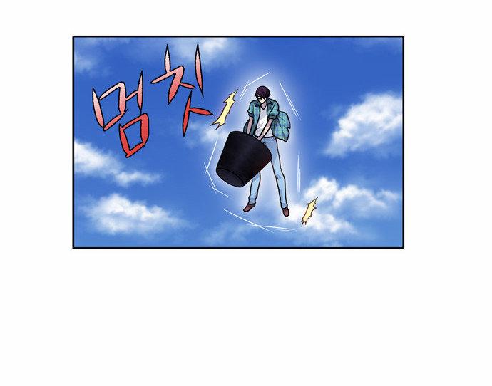 http://c5.ninemanga.com/es_manga/61/1725/442818/713a33732fcb0db1f284a4c1beda7f60.jpg Page 5