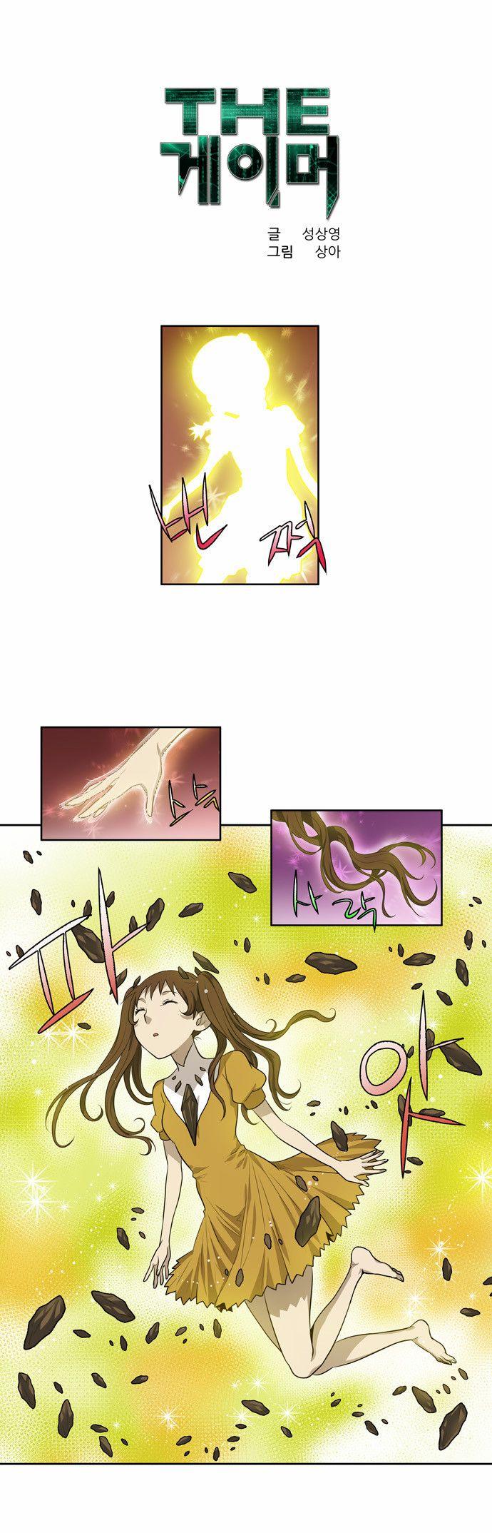 https://c5.ninemanga.com/es_manga/61/1725/464476/08a060a61b90a099b277ce6a1982dfbb.jpg Page 2