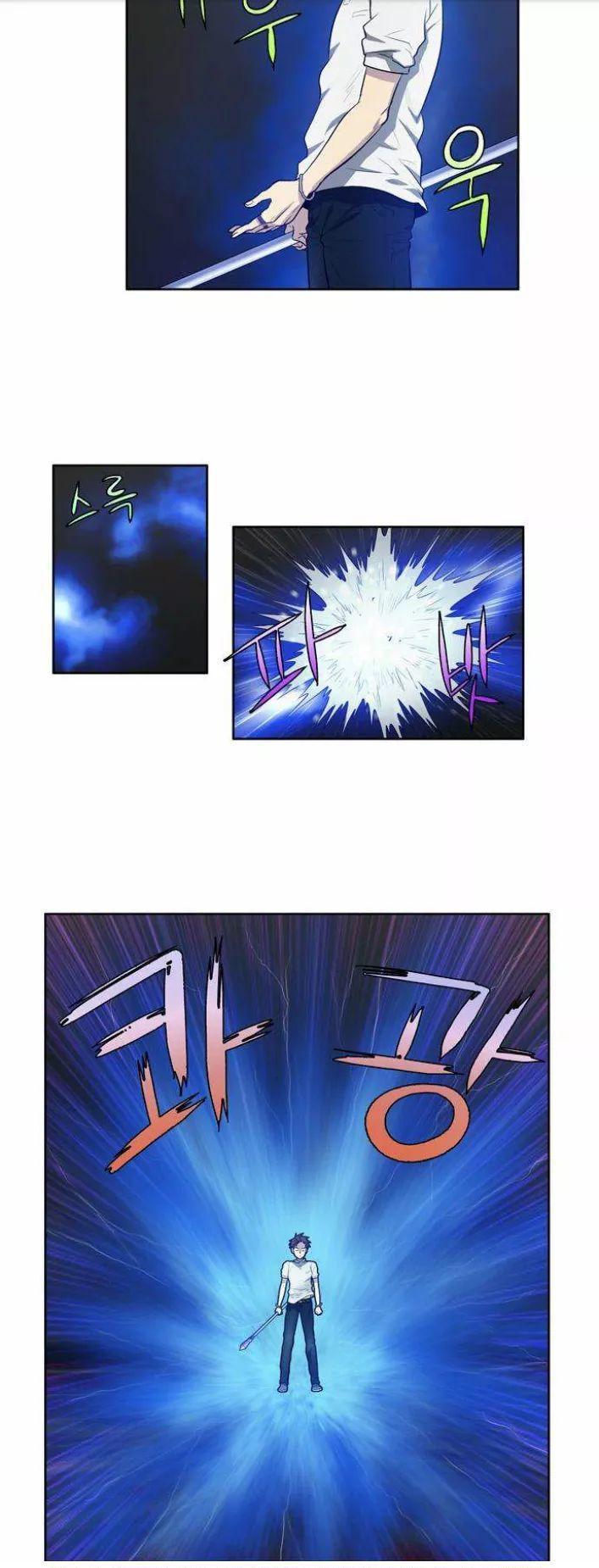 http://c5.ninemanga.com/es_manga/61/1725/484320/bee5d8d78549e85dee7d9e81885d19b5.jpg Page 3