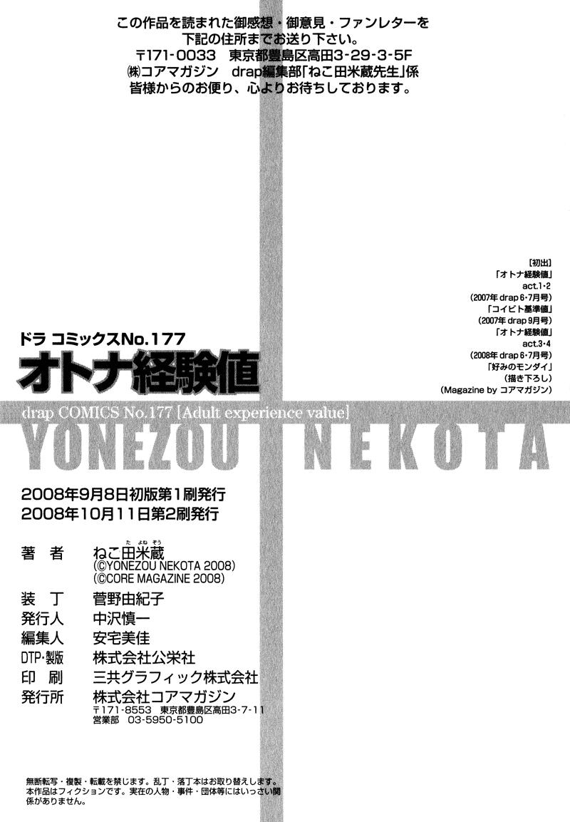 https://c5.ninemanga.com/es_manga/61/19453/458388/5a01f0597ac4bdf35c24846734ee9a76.jpg Page 12