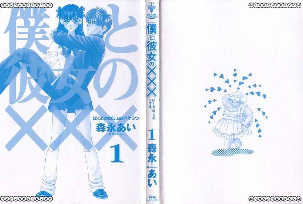 http://c5.ninemanga.com/es_manga/62/830/255084/db9e4d2ef601dae334d26b11611b6fe2.jpg Page 4