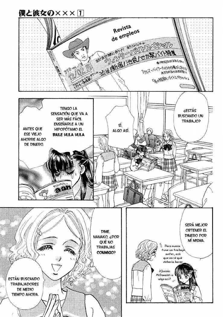 http://c5.ninemanga.com/es_manga/62/830/255919/10d4899fefa97ea9d92fc184f3c63655.jpg Page 5