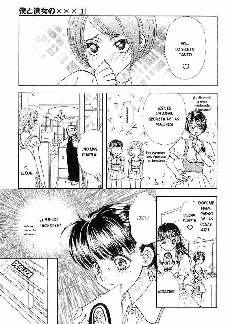 http://c5.ninemanga.com/es_manga/62/830/255919/2a99bd007705fc31bd0a1e67dc0e30e1.jpg Page 9