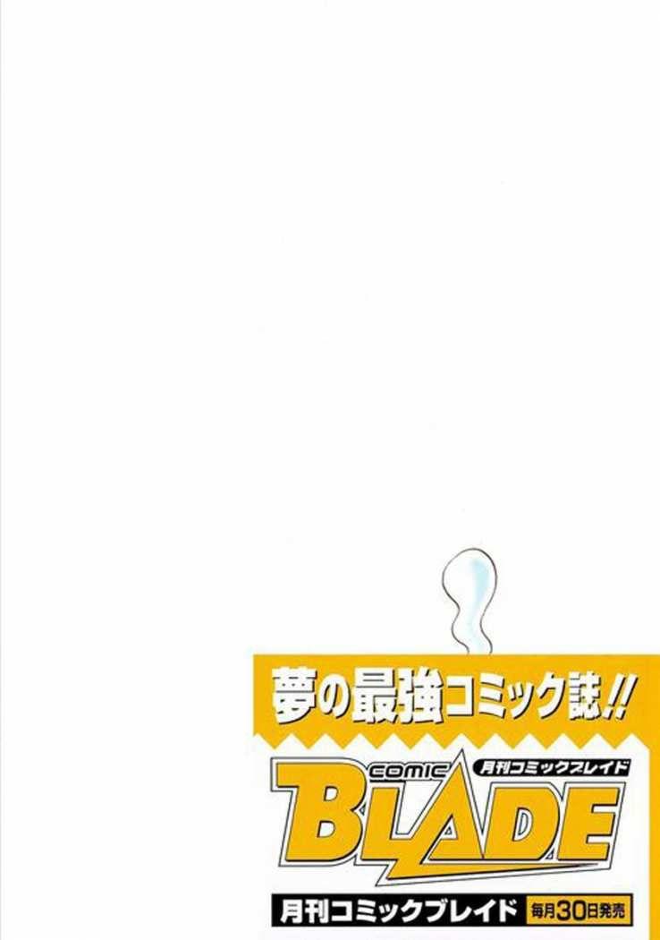 http://c5.ninemanga.com/es_manga/62/830/256050/dc7008f6bd89036db2513d35ef4b537c.jpg Page 3