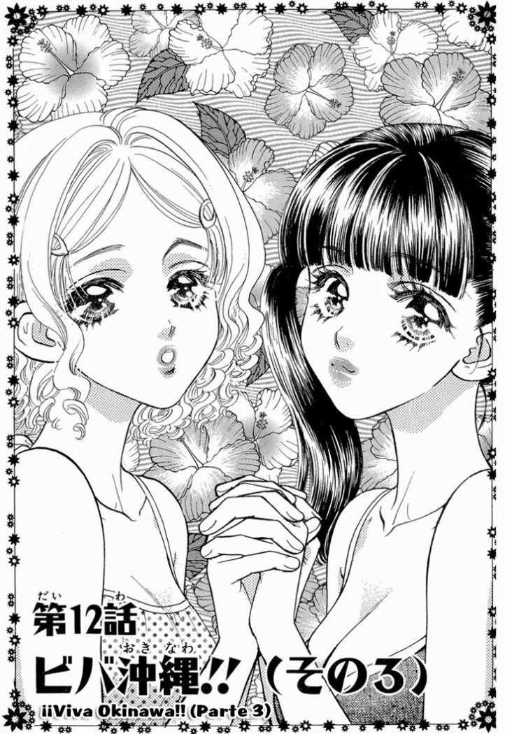 http://c5.ninemanga.com/es_manga/62/830/256272/17e908cb6d40c4be32bf057efe0346c7.jpg Page 2