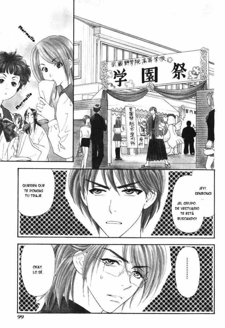 http://c5.ninemanga.com/es_manga/62/830/257507/df202fc4b213028833dec15dd526256d.jpg Page 2