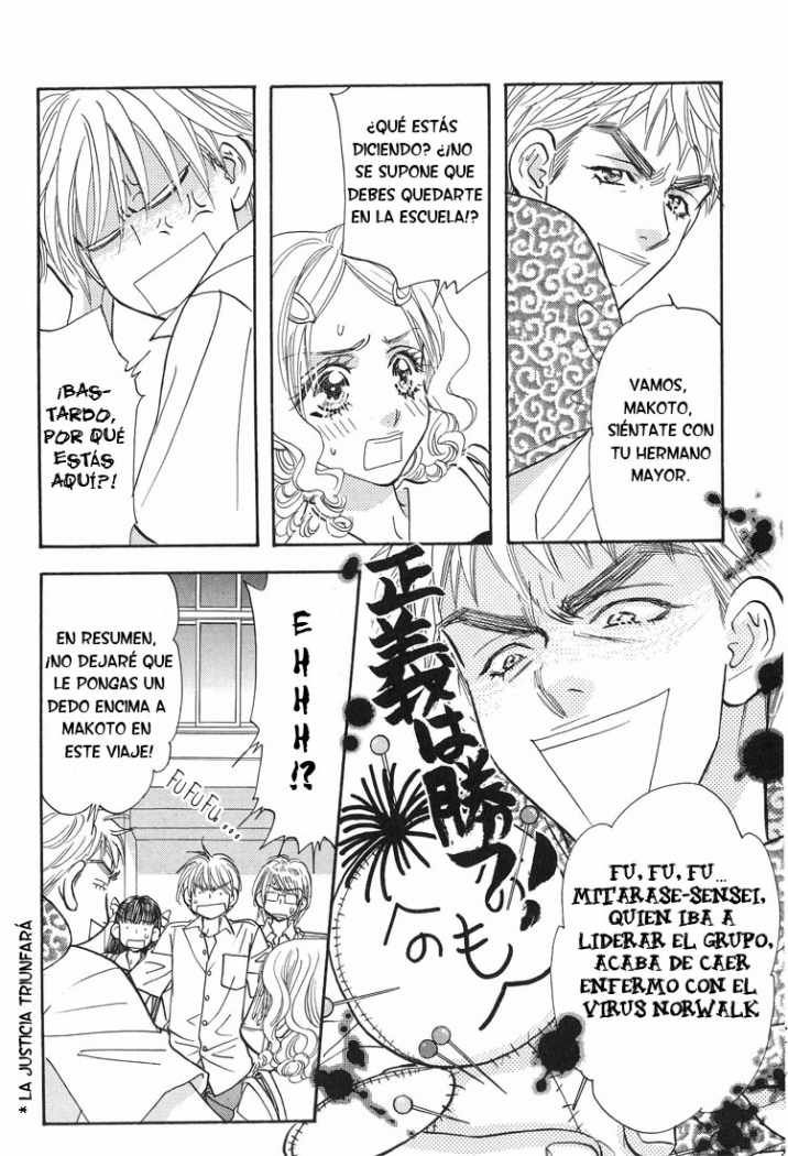 http://c5.ninemanga.com/es_manga/62/830/258823/32a16c22a08b5360601d155c4803b7f2.jpg Page 17