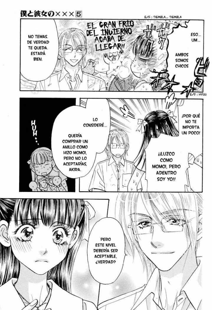 http://c5.ninemanga.com/es_manga/62/830/259203/60b997fd68261ce70cadaf6c8226c042.jpg Page 17
