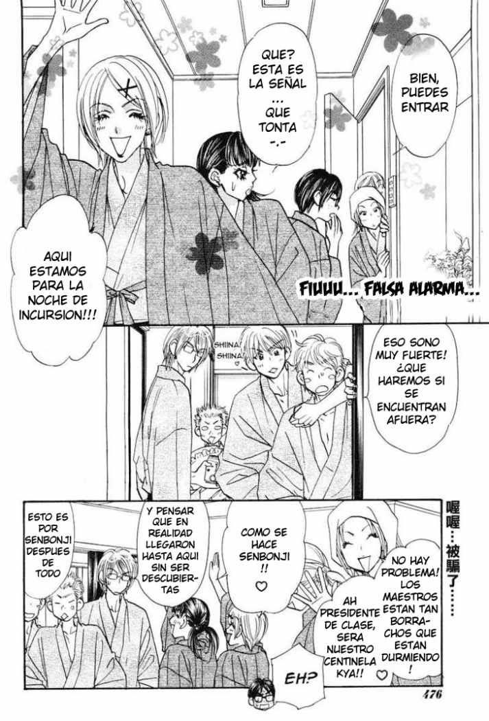 http://c5.ninemanga.com/es_manga/62/830/259439/4e8c7f89b99cbb620f7c995397500c80.jpg Page 4