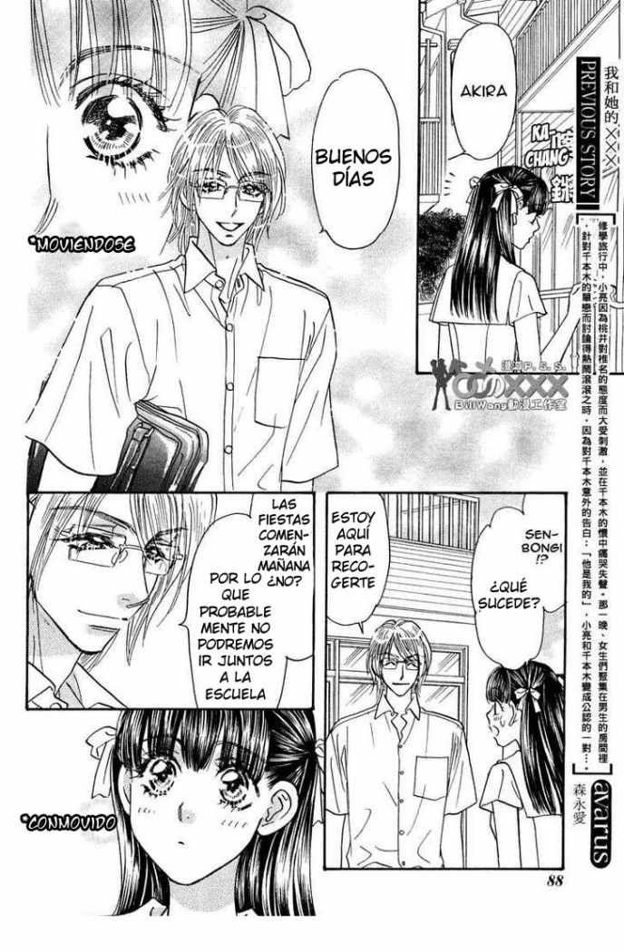 http://c5.ninemanga.com/es_manga/62/830/259646/8dc6ba1fda227da199075628b44d89bc.jpg Page 5