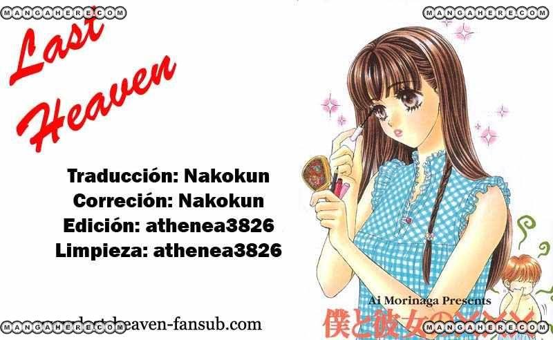 http://c5.ninemanga.com/es_manga/62/830/259845/3ec93dbb1fd59b14023cb7b0a10196cb.jpg Page 1