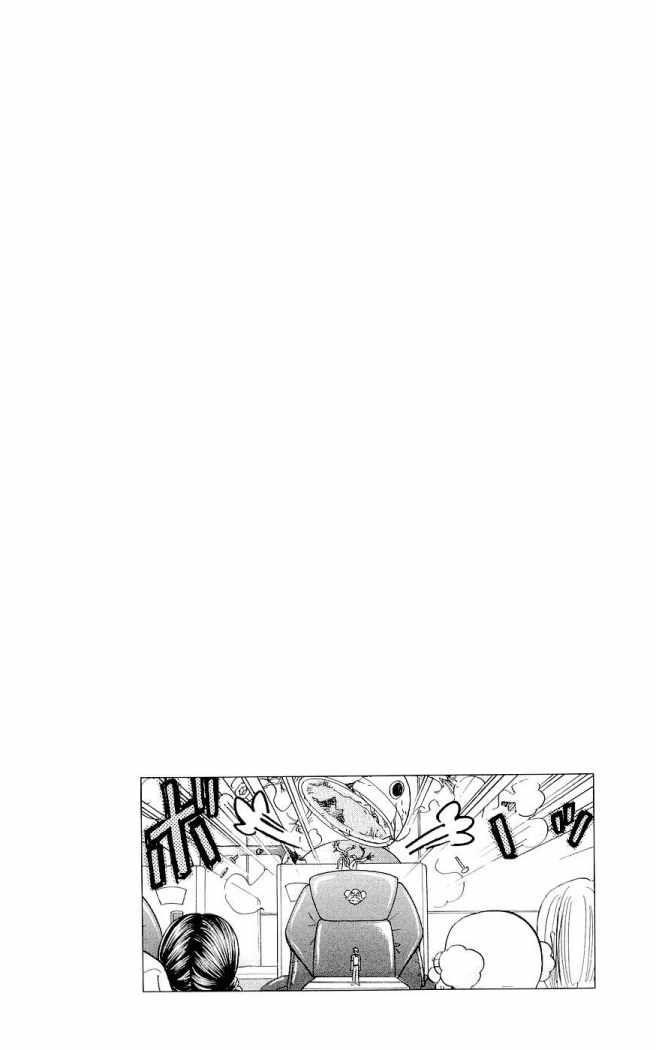 http://c5.ninemanga.com/es_manga/62/830/260544/24efdb8f895f6999e35bc316bbbf795f.jpg Page 2