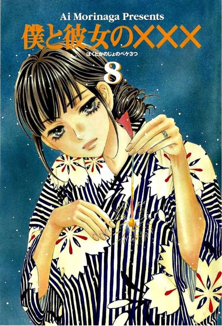 http://c5.ninemanga.com/es_manga/62/830/260833/25d651b6442f9a0aa411cdb1b6ce4380.jpg Page 3