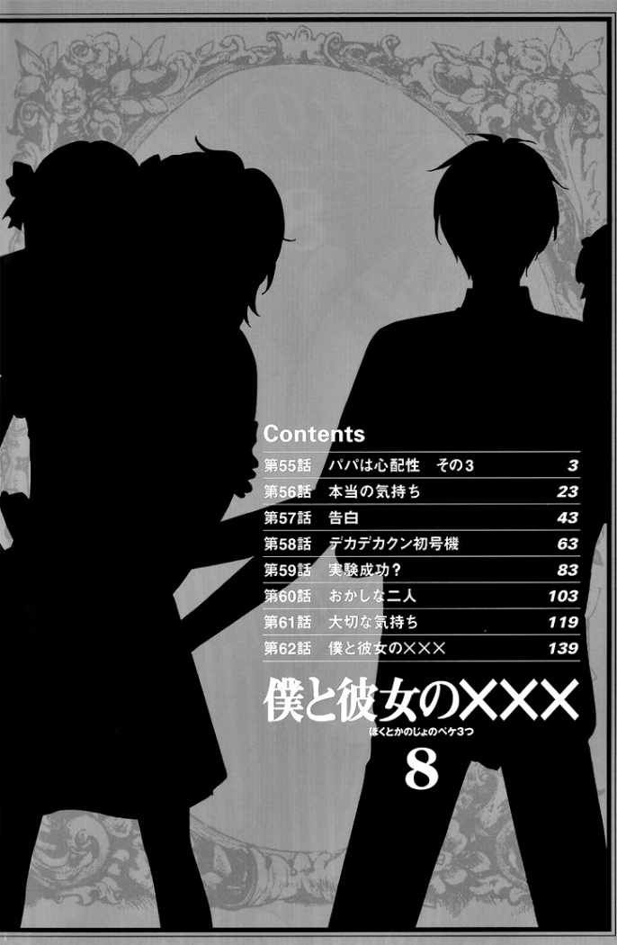 http://c5.ninemanga.com/es_manga/62/830/260833/8f62fe2aabd402d562821460d7d4c72b.jpg Page 4