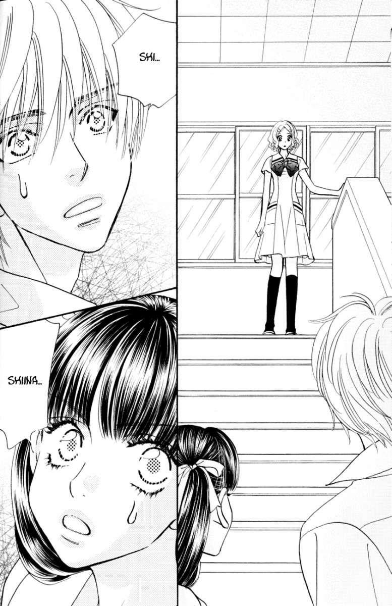 http://c5.ninemanga.com/es_manga/62/830/260839/b9a9aa453b7a58ac6aae8d6290077192.jpg Page 3