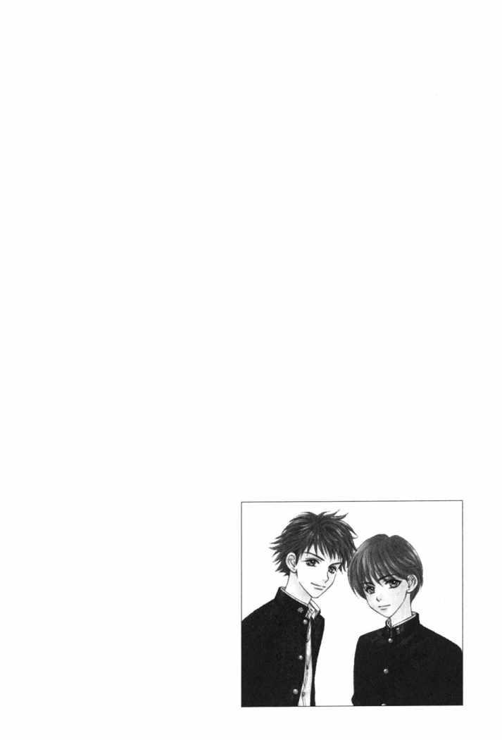http://c5.ninemanga.com/es_manga/62/830/300266/f2939dffbedf083c5d66269b022eb6f0.jpg Page 2