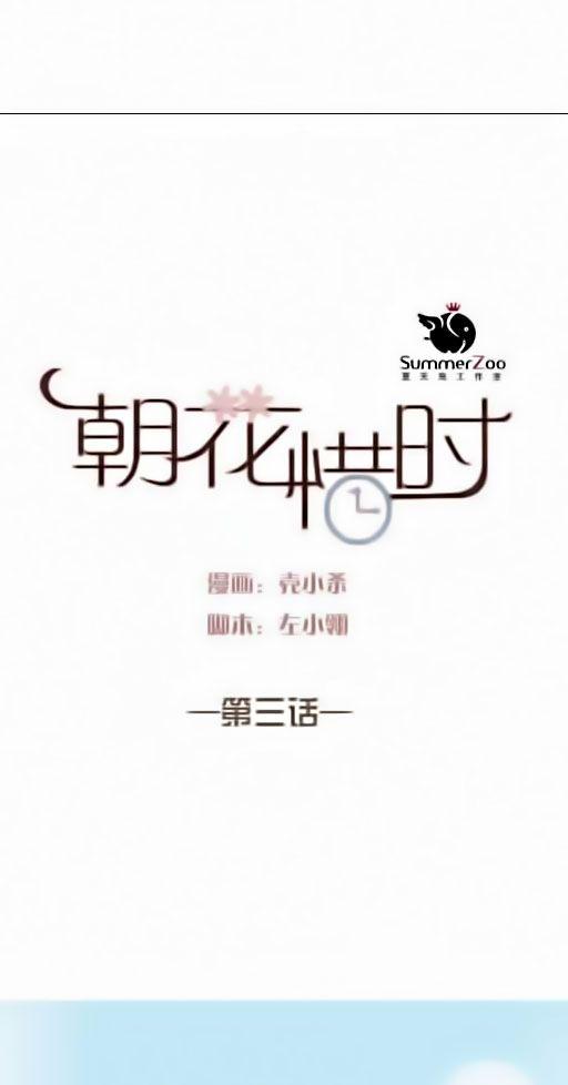https://c5.ninemanga.com/es_manga/63/20351/487624/073cd232e667eb55f60182b6b4cd2fc1.jpg Page 3