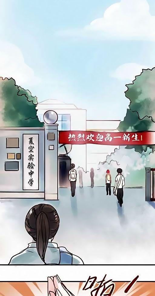 https://c5.ninemanga.com/es_manga/63/20351/487624/1bbaee70eb04695d1e80c7a9135d5148.jpg Page 4