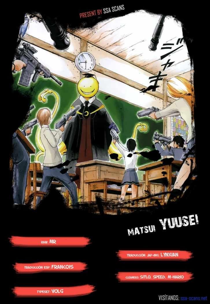 http://c5.ninemanga.com/es_manga/63/255/201919/dbbfe04fa9f0636ab7c76b7e09bea0bd.jpg Page 1