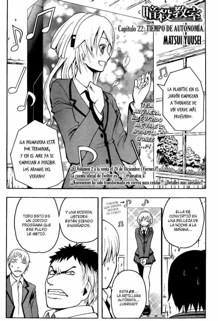 http://c5.ninemanga.com/es_manga/63/255/201970/d7c5d0f5bdf4f63456cf76558f6b2cfa.jpg Page 3