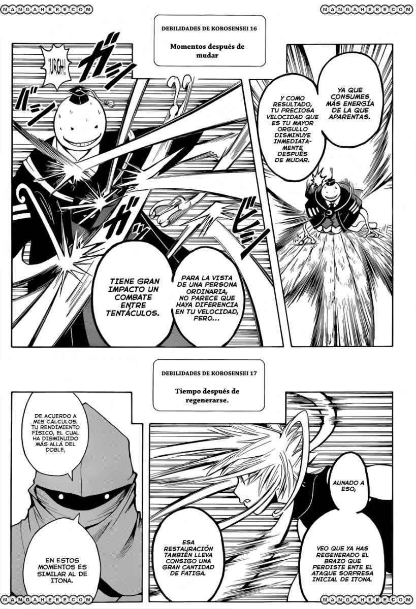 http://c5.ninemanga.com/es_manga/63/255/201989/eaf76caaba574ebf8e825f321c14ba29.jpg Page 6